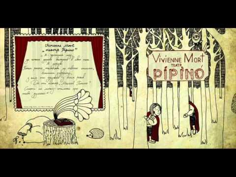 Клип Vivienne Mort - Перейди місяцю
