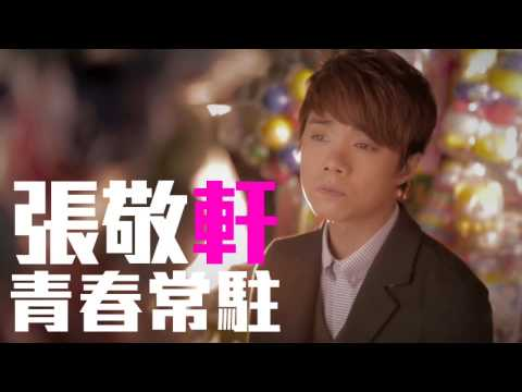 Cantopop Hong Kong Playlist