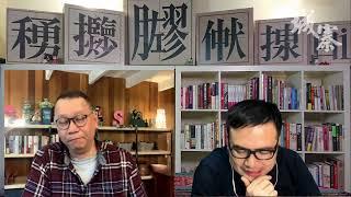 文革式鬥港台 台山核電事故背後 G7對華政策 蝙蝠女石正麗蒲頭 - 15/06/21 「奪命Loudzone」長版本