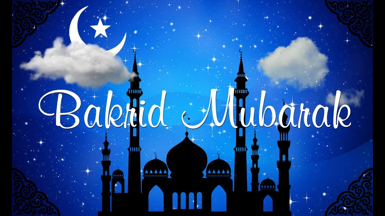 Happy Bakrid Happy Eid Al Adha Wish And Greetings Video Youtube