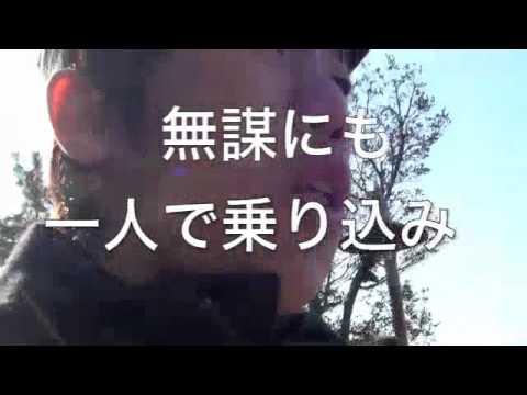 ディズニーシー予告編