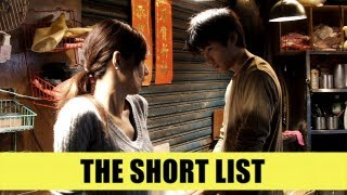 Mei (YOMYOMF Short List)