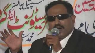 pothwari sher Hafiz Mazhar  vs Ch Mukhtar    Bradford uk p2