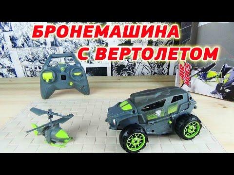 AirHogs Эйрхогс Бронемашина с вертолетом-разведчиком - Air Hogs Shadow Launcher