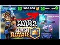 Apk clash Royale mod 2