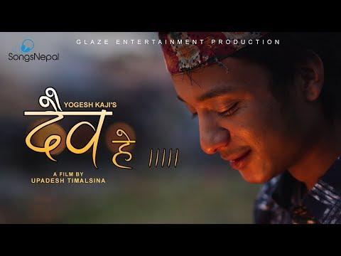 Daiba Hey - Yogesh Kaji (Earthquake Song) | Nepali Patriotic Song 2018 / 2074