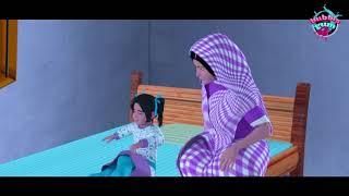 Vor Holo Dor Kholo   ভোর হোল দোর খোল । class 1 Bangla Book  বাংলা ছড়া কবিতা। new video bangla 2020