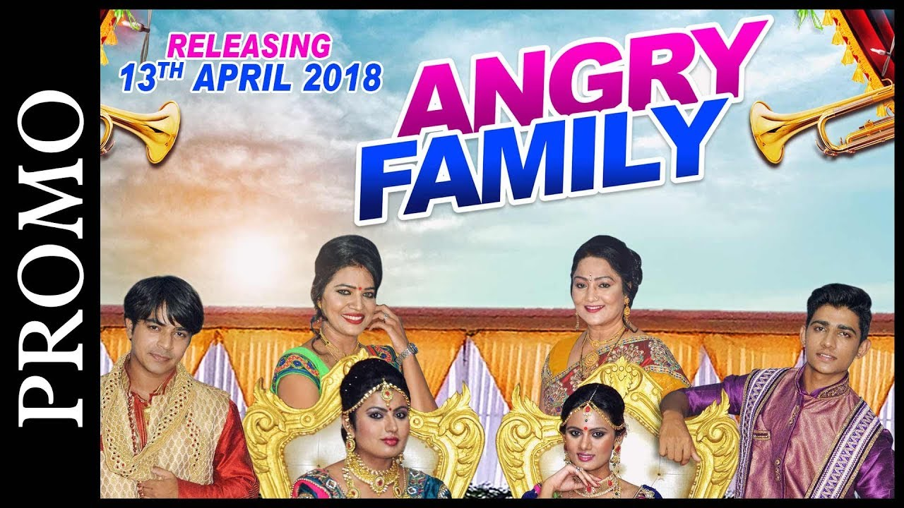 TRAILER Angry Family NEW URBAN GUJARATI FILM RELEASING 27 APRIL 2018
