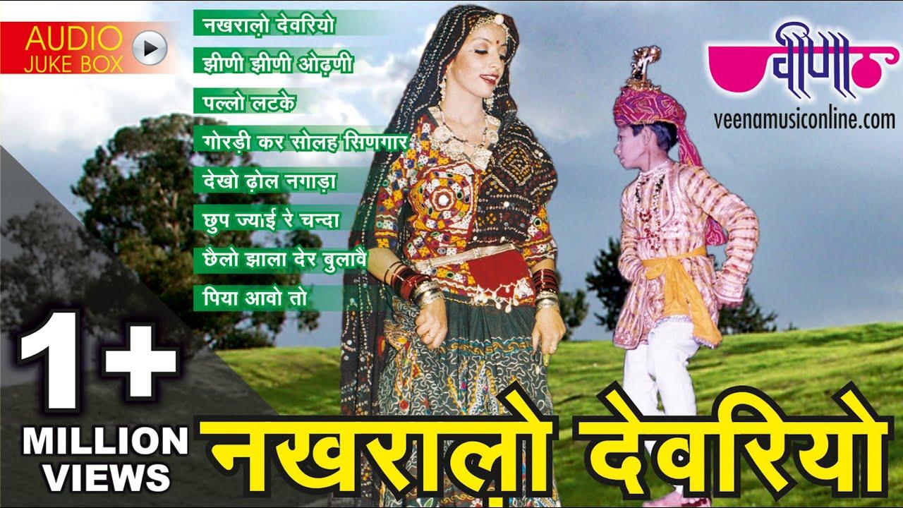 nakhralo devariyo bhabhi par