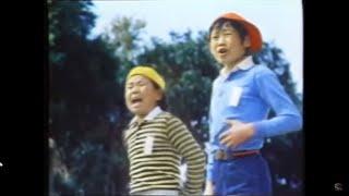 昭和57年(1982)秋に関東で流れていたCMです。今でも活躍している方が多...