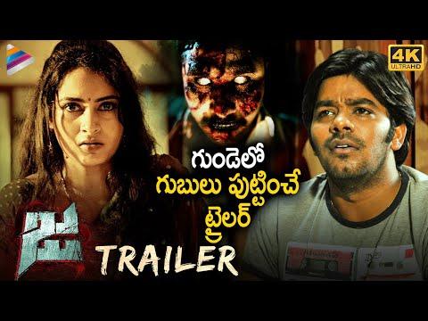 JA Telugu Movie Trailer 4K   Himaja   Prathap Raj   Sudigali Sudheer   Getup Sreenu   Saidi Reddy
