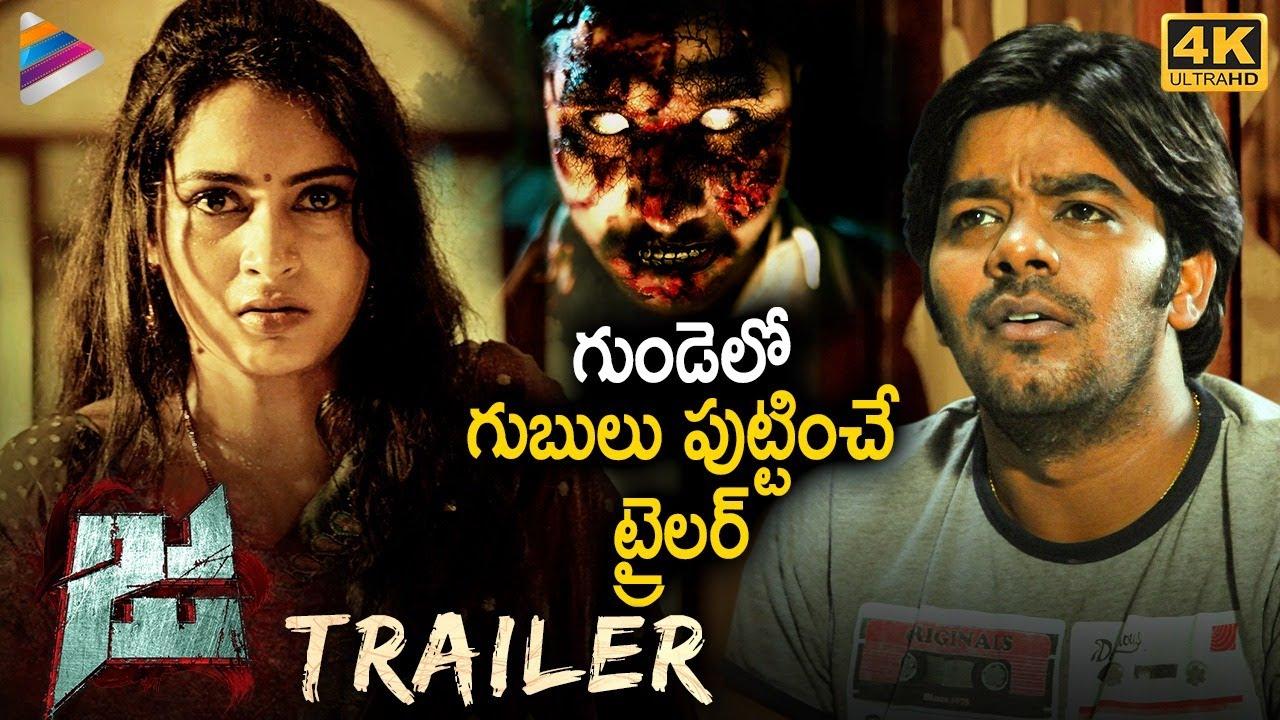 Download JA Telugu Movie Trailer 4K | Himaja | Prathap Raj | Sudigali Sudheer | Getup Srinu | Saidi Reddy