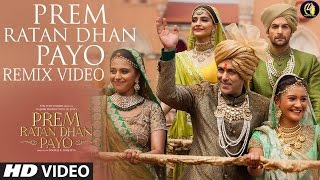 Prem Ratan Dhan Payo (Desi Dance Mix) By DJ Mast3r & DJ Kamlesh Talsaniya | Mr Ayon HD