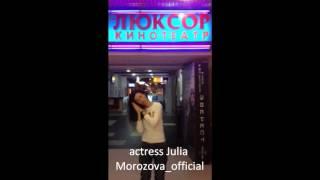 Не молчи 2015 actress Julia Morozova official