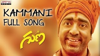 Kammani Full Song II Guna Movie II Kamal Hasan, Abhirami