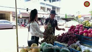ຂໍດື່ມໃຫ້ລືມຄົນຫລາຍໃຈ ບຸນປັນ ປັນຍາເທບ ขอดื่มให้ลืมคนหลายใจ Bounpun Punyatheb ( official music video)