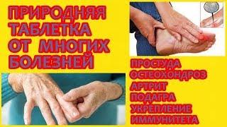 вишневые косточки.супер средство от многих болезней