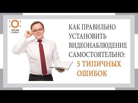 Группа компаний АЛПРО
