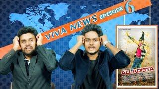 Viva News - EP 6 |