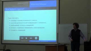 Лекция 4 | Машинное обучение (2012) | Игорь Кураленок | CSC | Лекториум