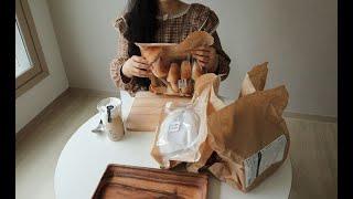 일요일 아침! 본의 아니게 빵톡스 밤식빵 피칸 시나몬 …