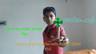 M4 tech Small fan make malayalam ???