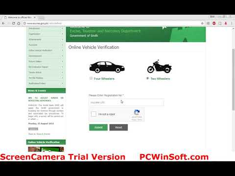 check your vehicles complete information  online.(urdu/hindi)