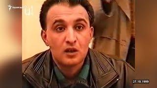Հոկտեմբերի 27-ի գործը կվերաբացվի, եթե լինեն նոր փաստեր. Արթուր Վանեցյան