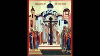 Καταβασίες του Τιμίου Σταυρού, Ψάλλει ο Φώτιος Κετσετζής