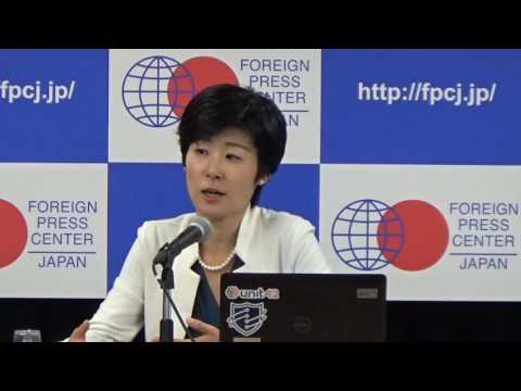 FPCJ Press Briefing:  Japan's Cybersecurity Strategy—Preparing for Tokyo 2020