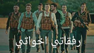 حسين الديك احلا ايام  مسلسل العهد  الجيش التركي