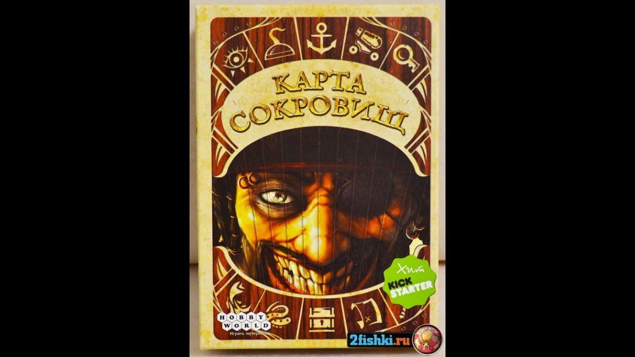 Купить настольную игру цитадели в киеве, украине можно в нашем магазине. Цитадели погрузят вас в мир интриг, дипломатии и градостроительства. Заказывайте!