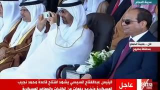 بن زايد يفاجئ الحضور في قاعدة محمد نجيب بهذا التصرف (فيديو)