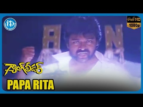 gang-leader-title-track-|-gang-leader-video-songs---chiranjeevi-|-vijayashanti-|-bappi-lahari