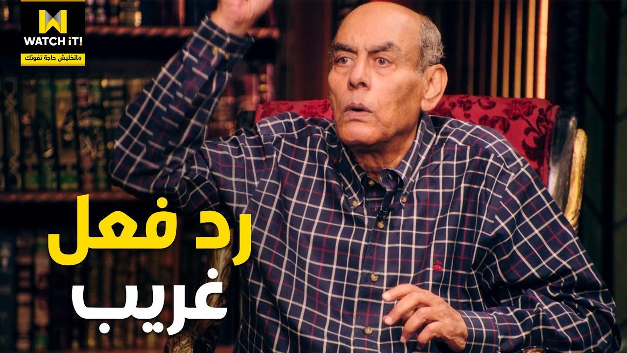 السيرة | شوفوا أحمد بدير عمل إيه مع إخواته لما عرف خبر وفاة والده 😮