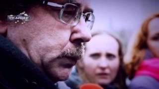 Самоубийства регионалов: тайны смерти Чечетова и Пеклушенко — Инсайдер, 25.02