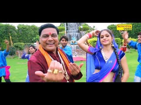 Ram Avtar Sharma का सावन स्पेशल कावड़ सॉंग : अघोरी आये भोले के | Shiv Bhajan | Chanda Video