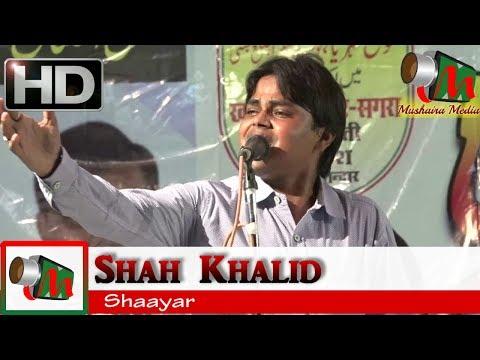 Shah Khalid, Khamharia Basti Mushaira, 13/05/2017, Iliyas Khan Foundation, Mushaira Media