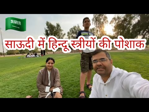 Indian Family Exploring Jubail, Saudi Arabia | Saudi Tourism