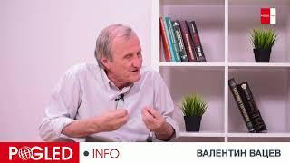 """Валентин Вацев: Българският европеизъм е """"Дай да ям!"""""""