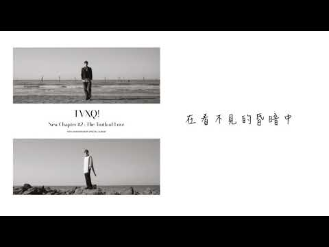 [中字] TVXQ! (동방신기/東方神起) - 아스라이... (Beautiful Stranger) (MAX Solo)