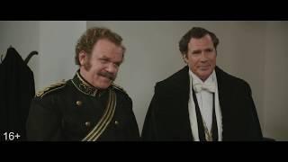 Холмс и Ватсон (Трейлер)