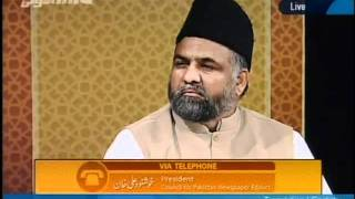 False claim of Newspaper stating that Jamaat Ahmadiyya were behind the attacs at Data Dar Bar