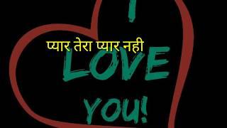 Subaha ka chain mera || shaam ka sukun hai (whatsapp status video )love status