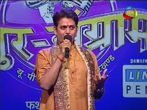 Devpal kiran '' Sur sangram season 3