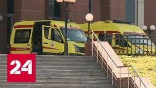 Очевидец перестрелки в Мособлсуде: лицо женщины-пристава было в крови
