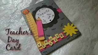 Teachers day card ideas videos teachers day card ideas clips diy teachers day card making idea how to craftlas m4hsunfo