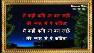 Main Kahin Kavi Na Ban Jaoon - Karaoke - Pyar Hi Pyar - Mohammed Rafi