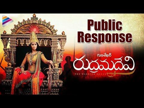 Rudhramadevi Telugu Movie   Public Response   Anushka   Allu Arjun   Rana   Telugu Filmnagar