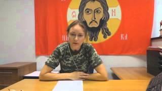 Немецкая девушка-доброволец о ситуации в Новороссии
